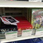 東急ハンズ名古屋店様で販売を開始していただきました!