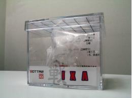 ixa-ph1