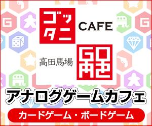 gotta2cafe